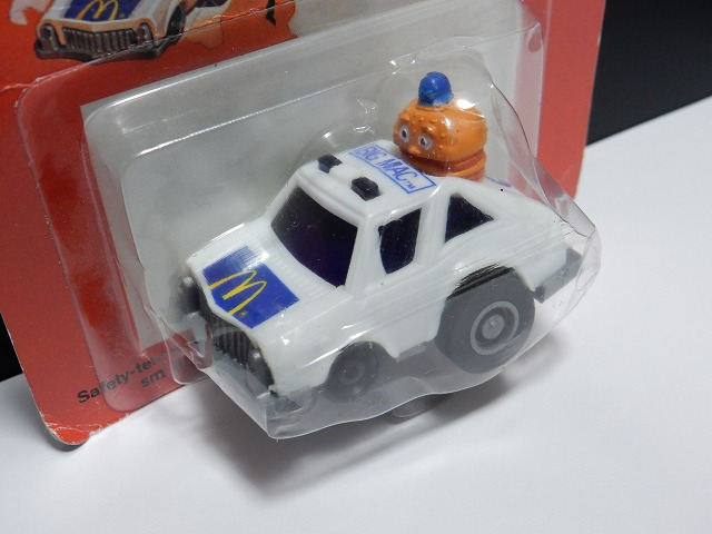 bigmac-police5.jpg