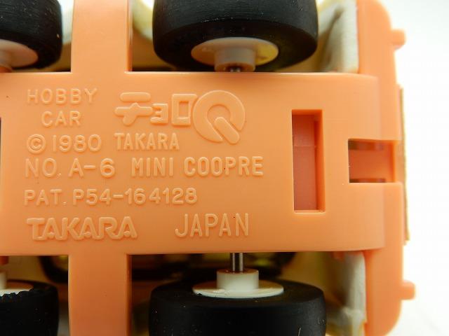 mini-coopre2-3.jpg