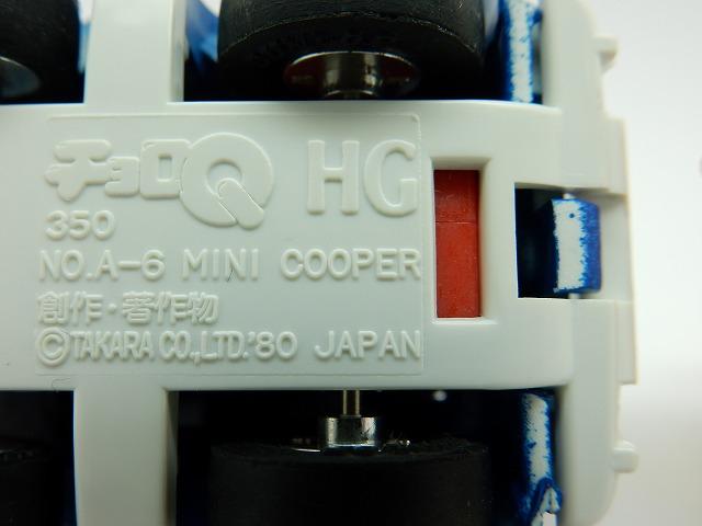 mini-coopre2-5.jpg