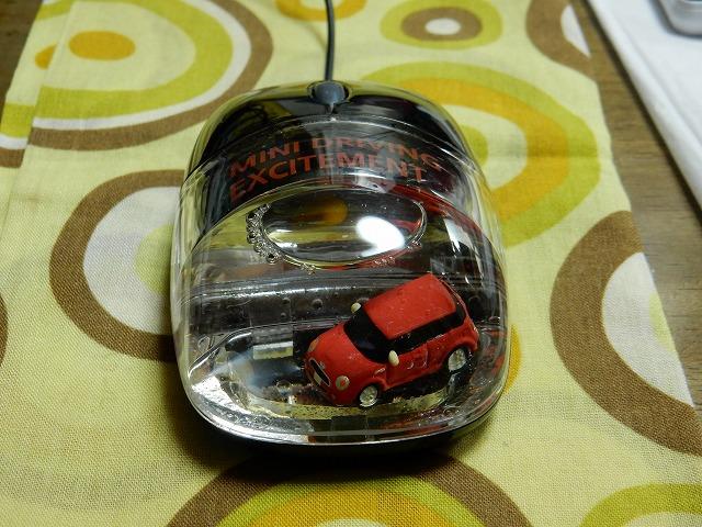 minicooper-mouse2.jpg