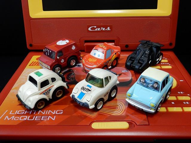 movie-car2.jpg
