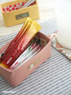 春色オックス 小箱 紅茶1