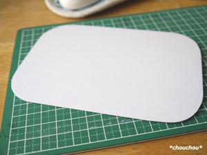 厚紙カット