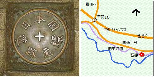 一号国道マップ