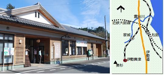 名松線マップ