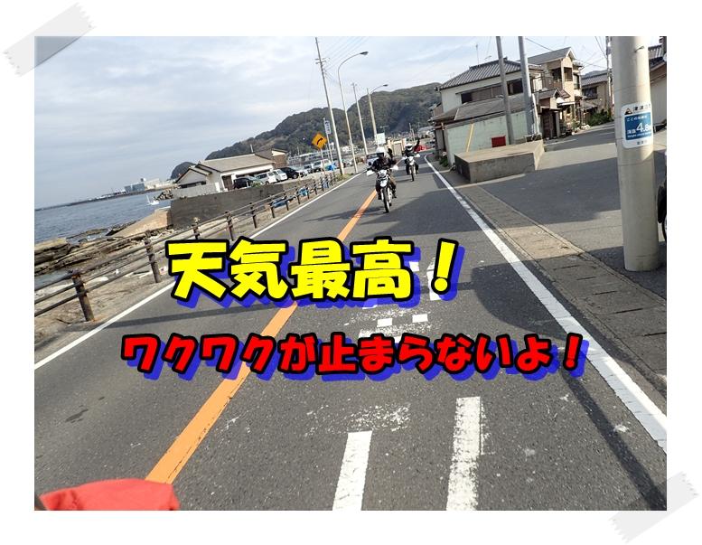 20160327003a.jpg
