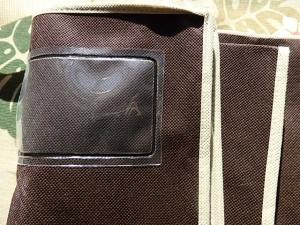 PC120090 布団袋
