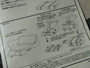 PC120085 不織布布団袋