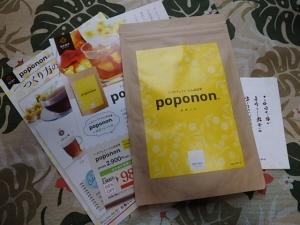 PC100037 たんぽぽ茶