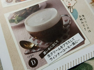 PC120078 たんぽぽ茶