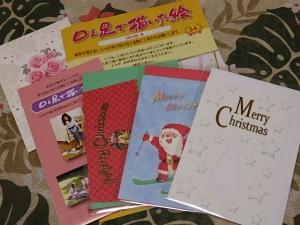 PC190099 201512クリスマスカード