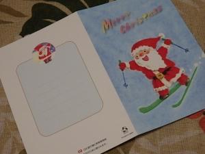 PC190113 201512クリスマスカード