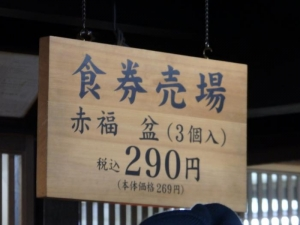 PA102464縲€+2015縺贋シ雁兇蜿ゅj_convert_20151230151130