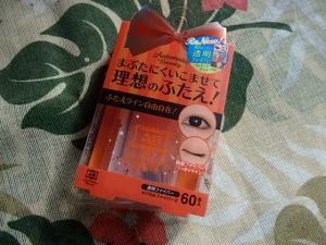 PC270127 2015メジカルファイバー