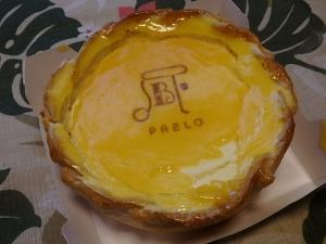 P1240514 PABLO