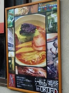 P1310682 201601つけ麺