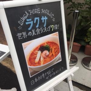 image11 201601つけ麺