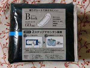 P2100738 アスト