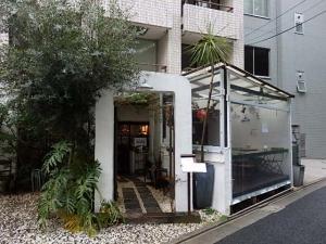 P2200838 海南鶏飯食堂 麻布店