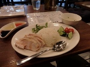 P2200856海南鶏飯食堂 麻布店