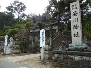 P3050936  1603品川神社