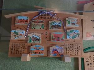 P3051036 1603品川神社