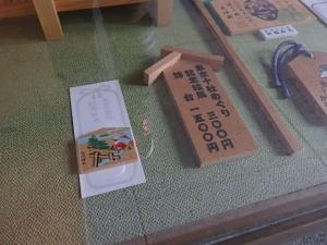 P3051035 1603品川神社