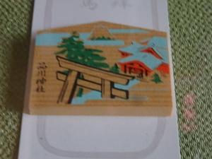 P3051037 1603品川神社