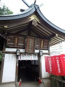 P3050994 1603品川神社