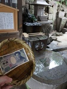 P3051019 1603品川神社