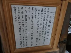 P3051001  1603品川神社