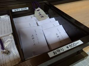 PA091585 2015伊勢