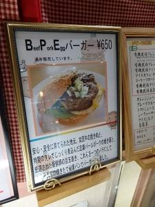 PA091689 2015お伊勢参り