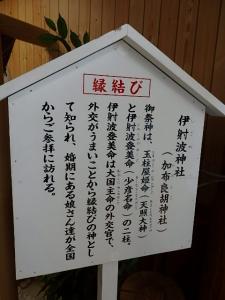 PA091675 201510お伊勢参り