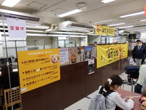 P3302023 201603京王北海道展
