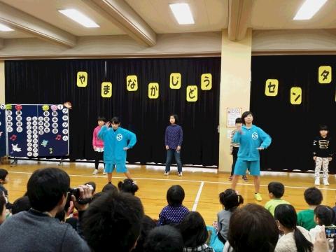 20160214_113018.jpg