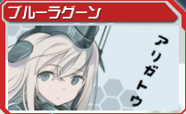 Uちゃん2