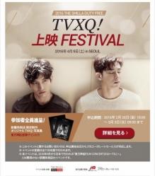 160226新羅イベント広告