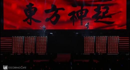 110514東京伝説トン