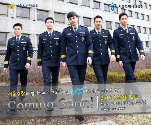 160329ソウル警察公式シナリオ公募ポスター