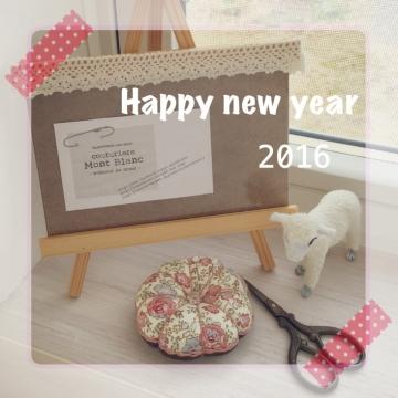 20160104新年
