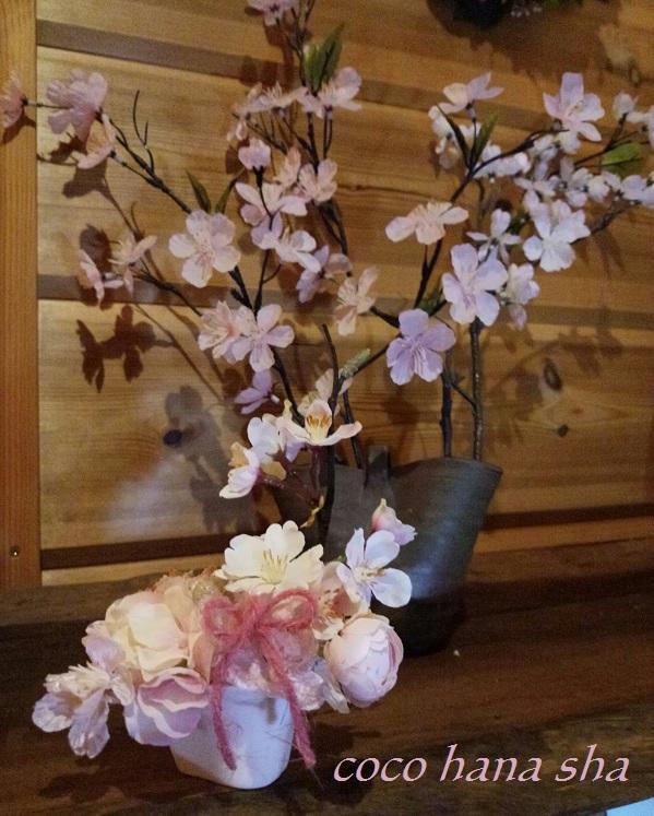 桜スポット600