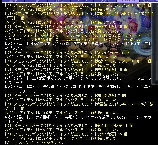 3_20160306223654bf2.jpg