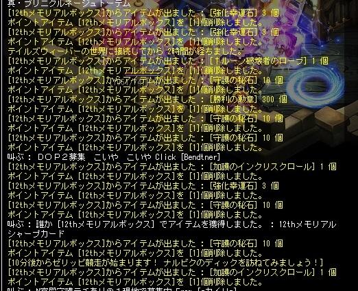 4_201603062236565b4.jpg