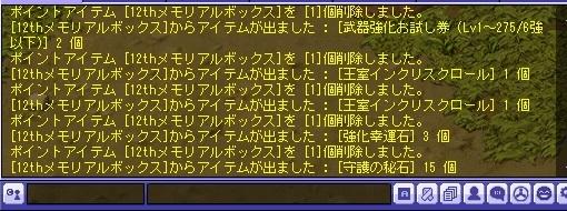4_201603252259404ce.jpg