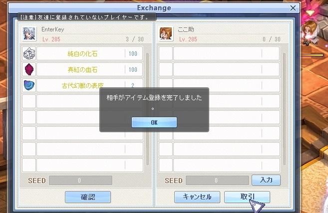 6_2016032522594981d.jpg