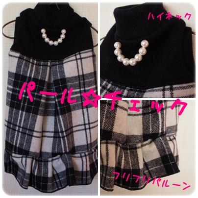 はっち堂コレクション2015 12 (2)