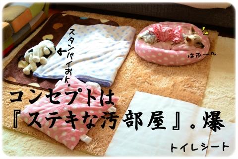 悲しいときー (4)
