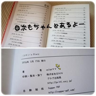 書籍化 (4)