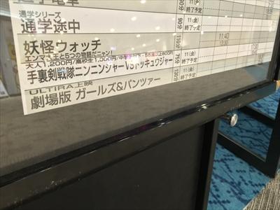 2016_03_11_002.jpg